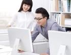 安阳麟麒电脑速成一对一培训
