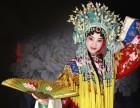 北京哪里有成人京剧培训班