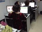 昆山室内装修设计培训班 卓云教育室内设计时间案例培训 包就业
