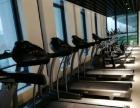 合肥跑步机,按摩椅专业维修,安装经营,移机,收售