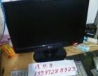 转让95成新19寸LG宽屏显示器