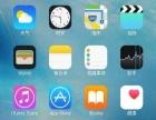 苹果6splus换机