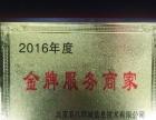 青州泰华城 中小学辅导 家教 一对一培训 小升初 初升高