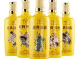贵州茅台集团 习酒经典演义浓香型白酒5瓶一盒全国招商