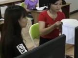 零基础培训 广告设计 办公管理 CAD绘图 东翔
