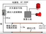 广东拓天埋地泄漏电缆入侵探测系统 智能周界防盗报警