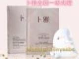 卜雅面膜贴8片 正品韩国配方温和柔肤不过敏肌底补水保湿面膜贴