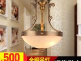 厂家批发欧式全铜过道吊灯一件代发高档灯饰西班牙进口仿云石铜灯