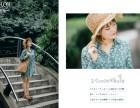 重庆蜜桃集婚纱摄影,个性写真艺术照体验了