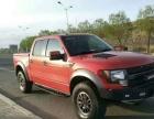 福特 F系列 2011款 6.2 自动 SVT Raptor S