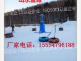山东济宁厂家直销雪地卡丁车 雪地坦克 戏雪游乐设备电话售后
