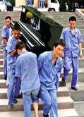 湛江市好运搬家公司 承接大小搬家,一条龙服务