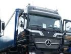加勒比海急招卡车司机数名,年薪25万招聘合作代理