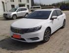 转让 轿车 荣威-i6 2017款 20T 自动互联网智尊版