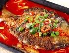 鱼火火烤鱼加盟-鱼火火烤鱼加盟费多少-加盟电话