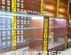 中药柜定做成都中药柜批发实木中药柜西药柜玻璃柜药柜定做定制