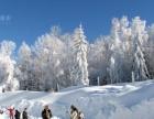 哈尔滨+亚布力+中国雪乡+镜泊湖+长白山+吉林雾凇+轻奢万科滑雪