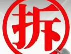 深圳佳兆业红朱岭拆迁房 平湖枢纽站旁单价2万多