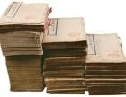 沈阳文革连环画回收老画册,老书本等各种老书