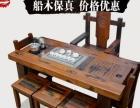 吴忠老船木家具批发茶桌椅组合图片仿古功夫茶几特价