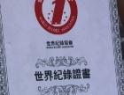 香港正宗QQ冰淇淋鸡蛋仔全国招加盟商一万元以内开店