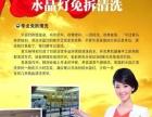 黄马褂健康家政公司