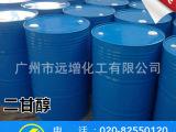 广州化工厂家批发工业级无腐蚀性二甘醇 二