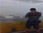 玻璃贴纸磨砂窗贴办公室贴字 贴LOGO 移动门刻字贴