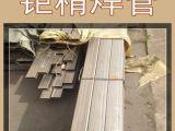 限量出售304矩形焊管_304不锈钢矩形管_304焊管限量特价出