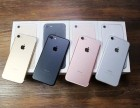 成都地区苹果手机 7系列 8系列实体店零首付分期