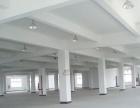 出租嘉兴经济开发区500至16000平方厂房仓库