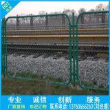 广州铁路围栏 广州铁路防攀爬护栏网