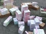 锡茂业名片印刷制作,可送货上门