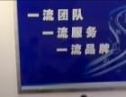 【推荐】郴州专业搬家,设备搬迁,搬厂,长短途运输
