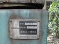 出售或出租学校教学用日本原装挖掘机两台