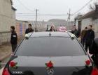 滨州市奔驰婚庆车队