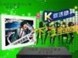 家庭KTV卡拉OK点歌机2T硬盘+19寸KTV点歌台触摸屏套装家