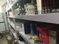 韩束百雀羚自然堂欧莱雅欧诗漫加盟 化妆品