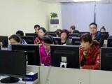淄博成人电脑培训,word excel办公软件培训