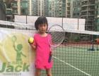 东莞网球培训班网球暑假班课程私教陪练