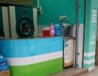 盈利中的干洗店转让