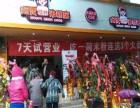 桂林加盟阿秀桂林米粉加盟费多少钱加盟前景怎么样