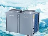 湖南省株洲市荷塘区循环性即热性,空气能热水商用机热水设备