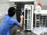 淮安柜机空调,附近空调出租,电话