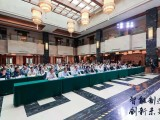 重庆会议活动摄影摄像 照片直播 云摄影
