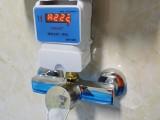 485聯網水控一體機節水器