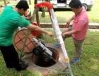 绍兴市上虞区化粪池清理污水池清理疏通下水道堵塞