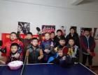 福清市乒乓球培训-2018年知名福清乒乓球教练郑大成开设