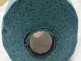 粘彈體防腐密封膠帶 粘彈體防腐膏 聚丙烯外護帶