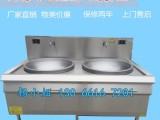 广东大功率电磁炉厂家 东莞商用电磁灶 食堂电炒锅